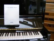 KAWAI KS-2F  £2500