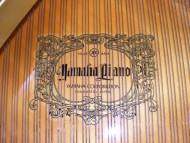 Yamaha G2 Disklavier-£5,500