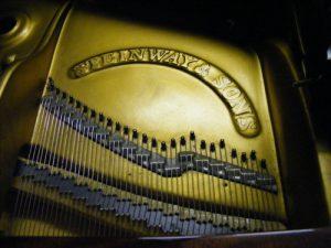 Steinway modle O     £9,999