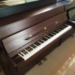 Kemble Cambridge Upright Piano