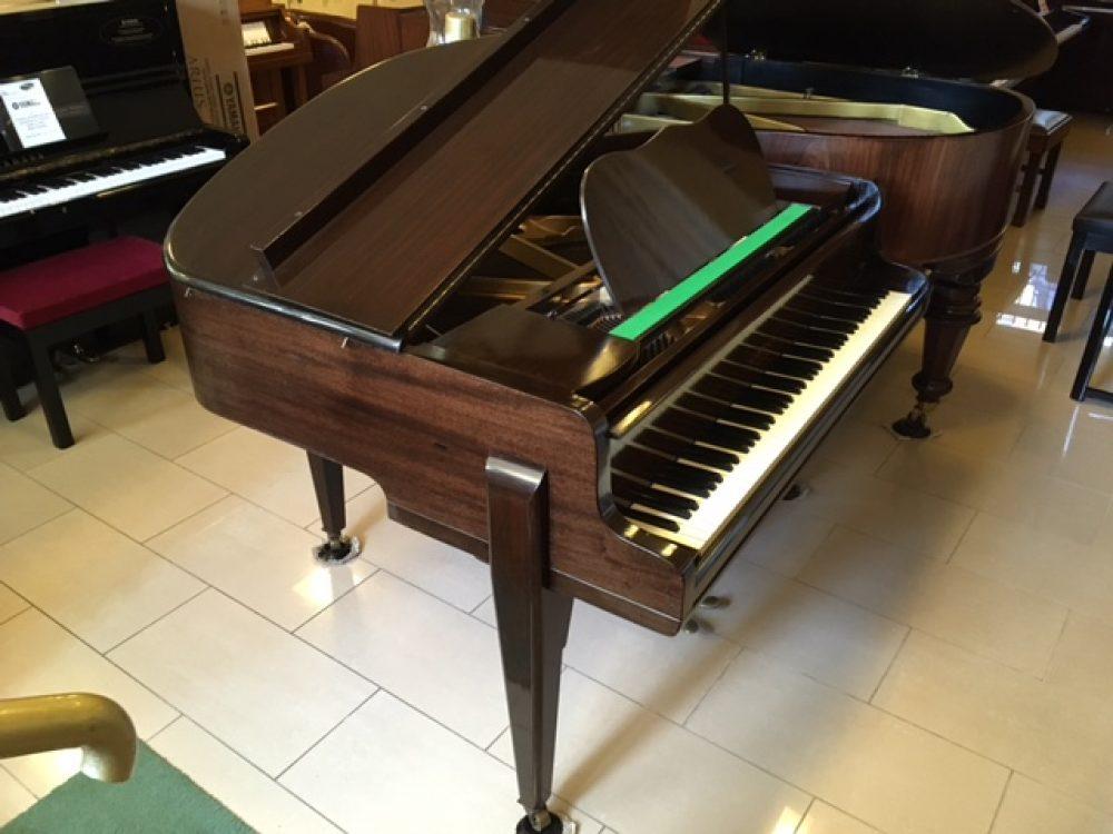 Hopkinson grand piano