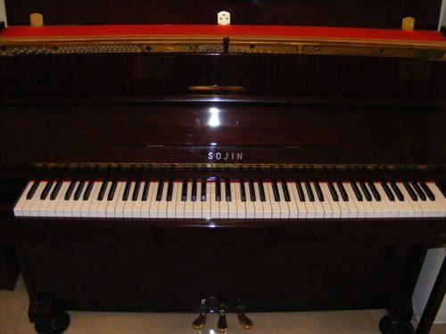 Sojin Piano