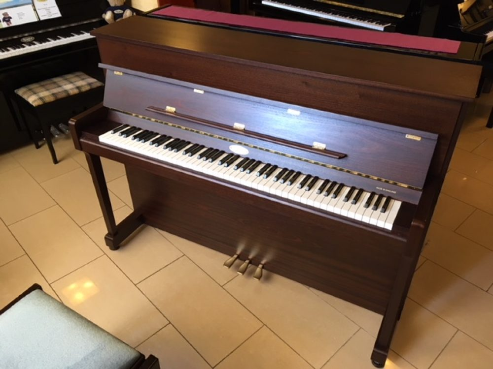 Kemble Oxford Piano