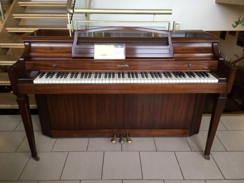 Baldwin Upright Piano