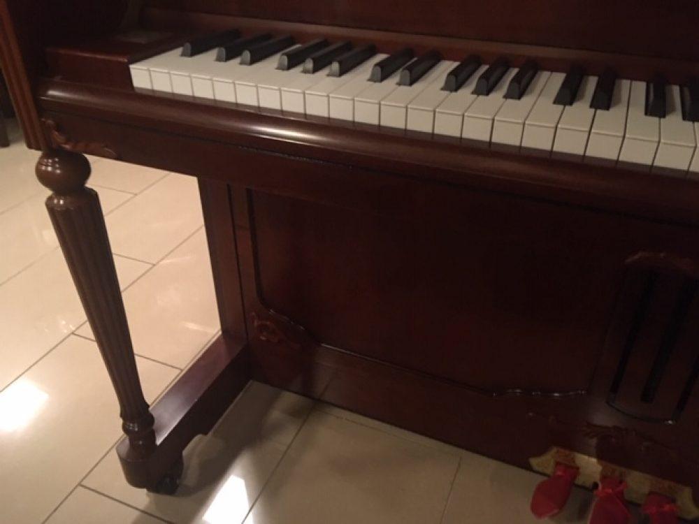 Kohler & Campbell KG-300NST Piano