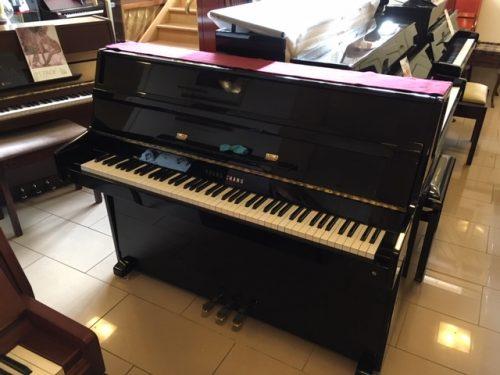 Young Chang E101 Piano