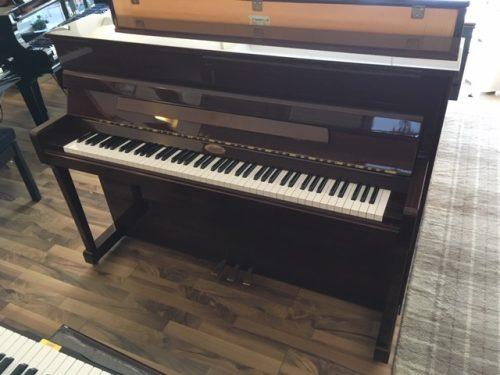 Kemble Oxford Upright Mahogany Piano