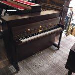 Kemble Oxford Satin Mahogany Piano