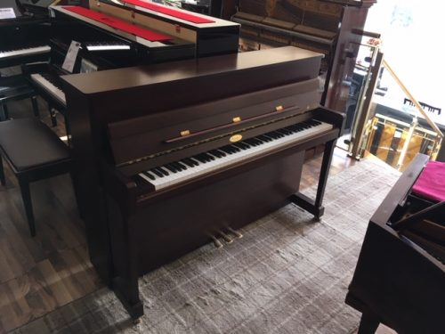 Kemble Oxford Satin Mahogany Piano